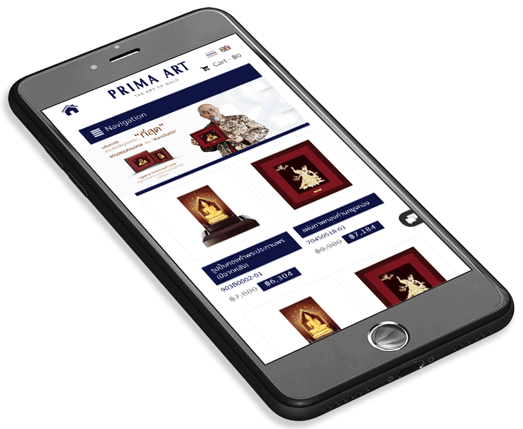 prima-art-ecommerce-mobile