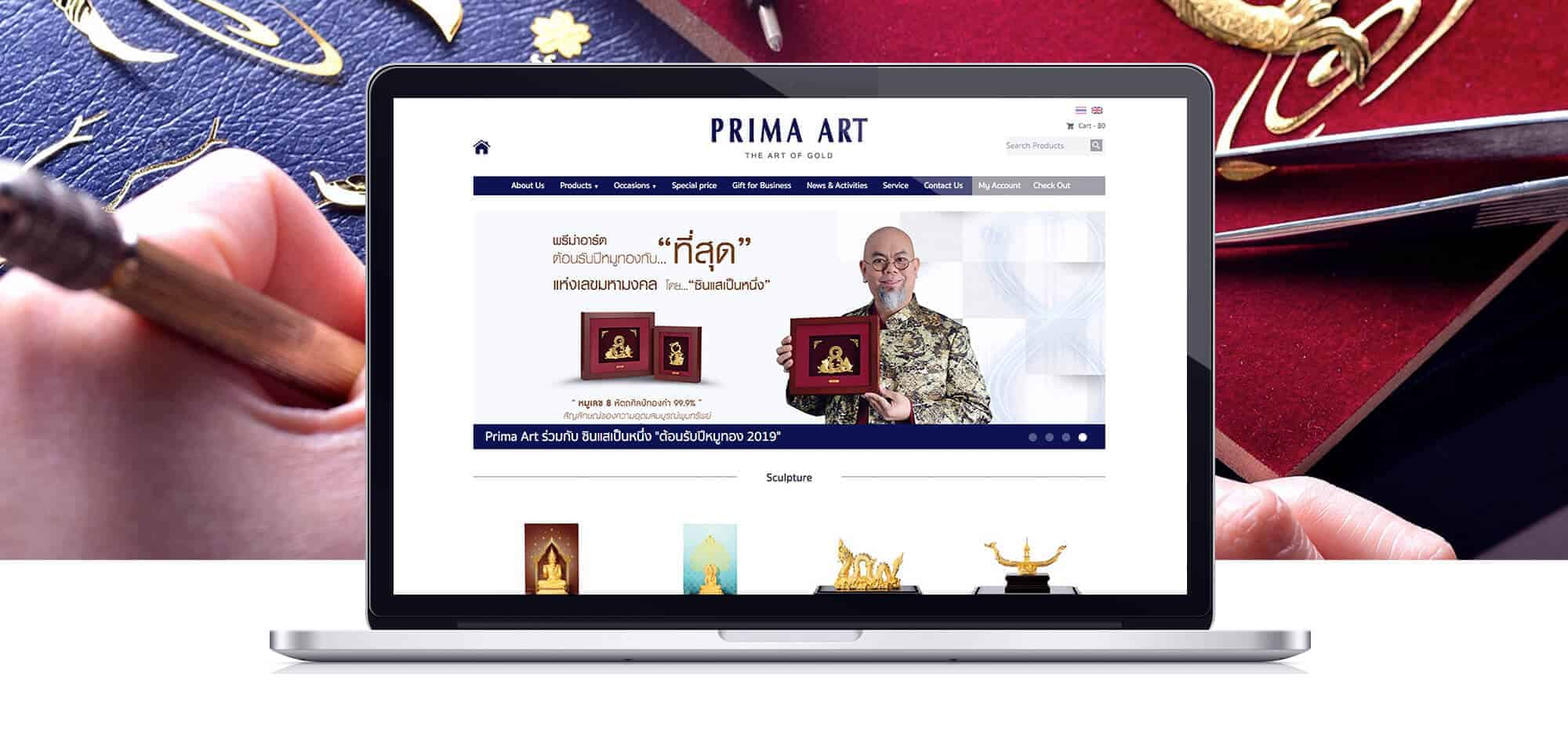 prima-art-ecommerce-web-design-1