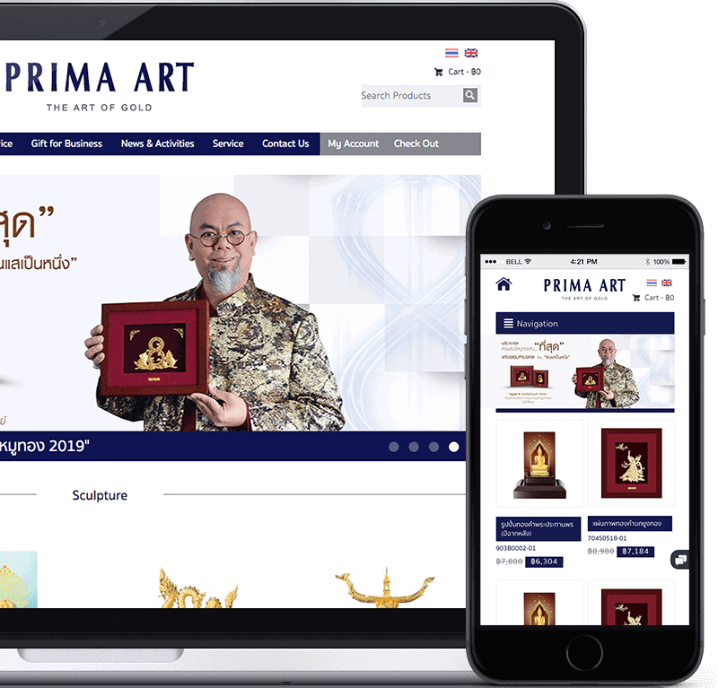 prima-art-ecommerce-website