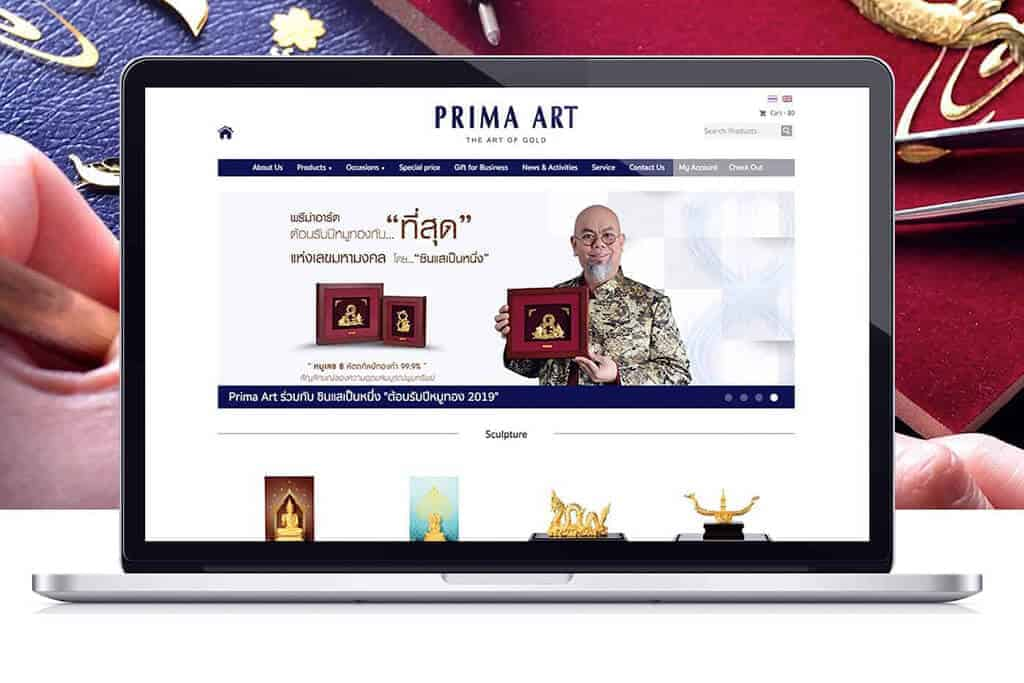 website-redesign-prima-art
